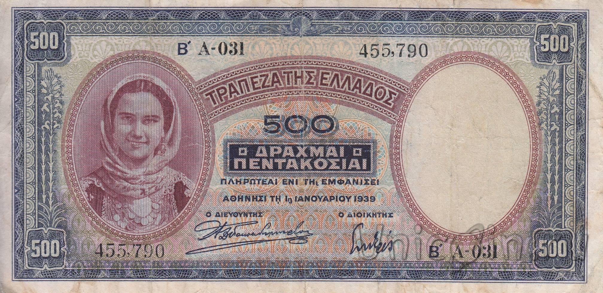 Какие деньги взять с собой в грецию