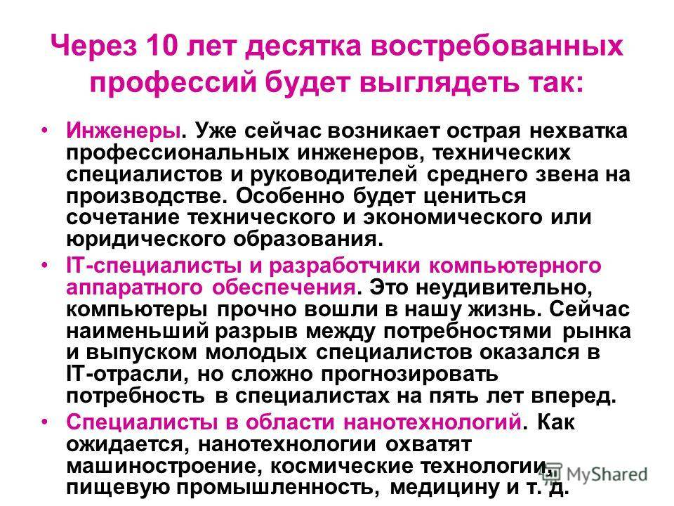 Работа в сша для русских. вакансии 2019
