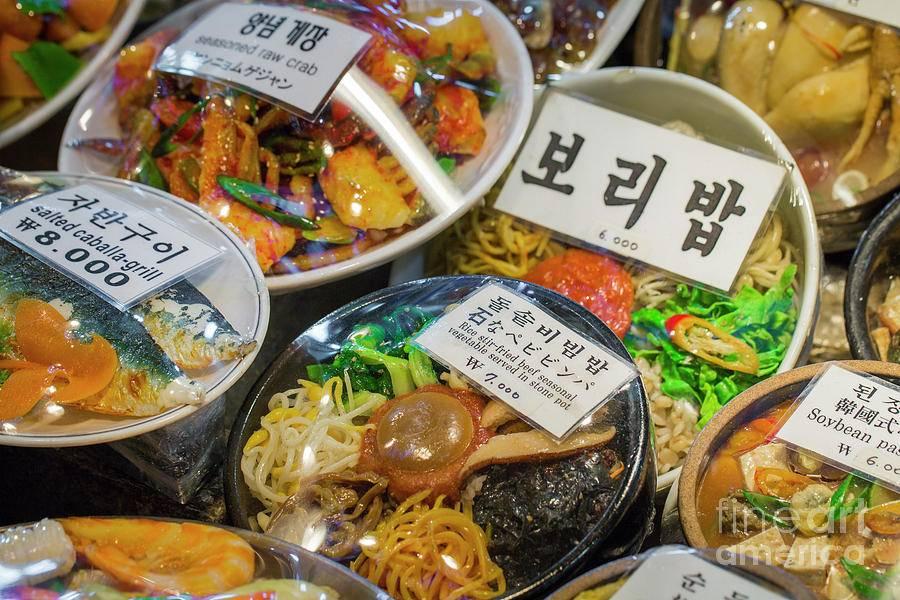 Как пройти таможню в южной корее в 2021 году
