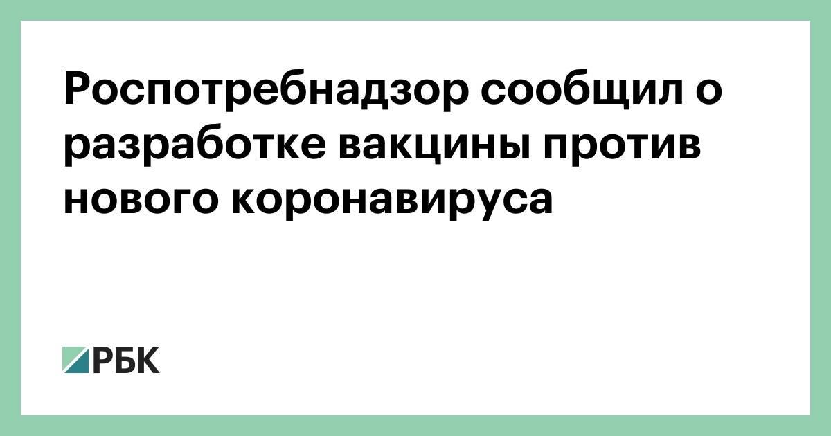 Спецоперация размером в страну. почему китаю удалось почти полностью побороть коронавирус | милосердие.ru