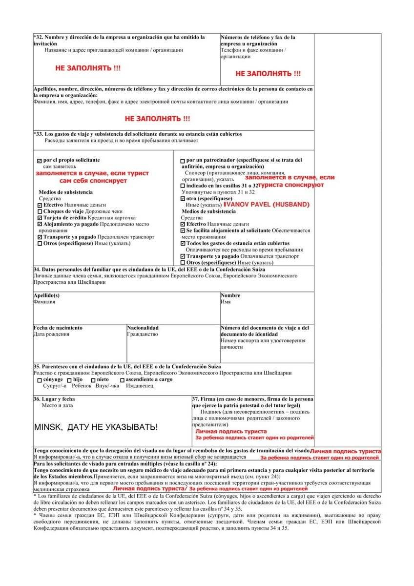 Виза в италию самостоятельно, визовый центр италии в москве