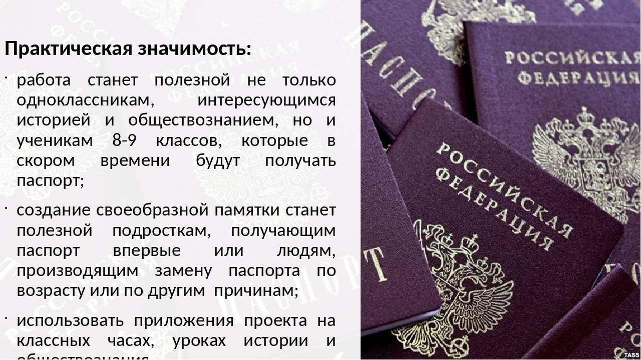 Как получить гражданство италии россиянину в2019 году