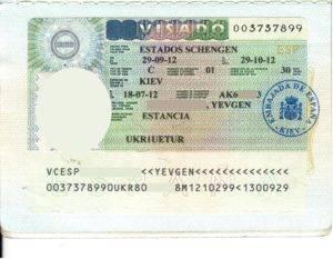Виза в испанию. как получить испанскую визу самостоятельно?