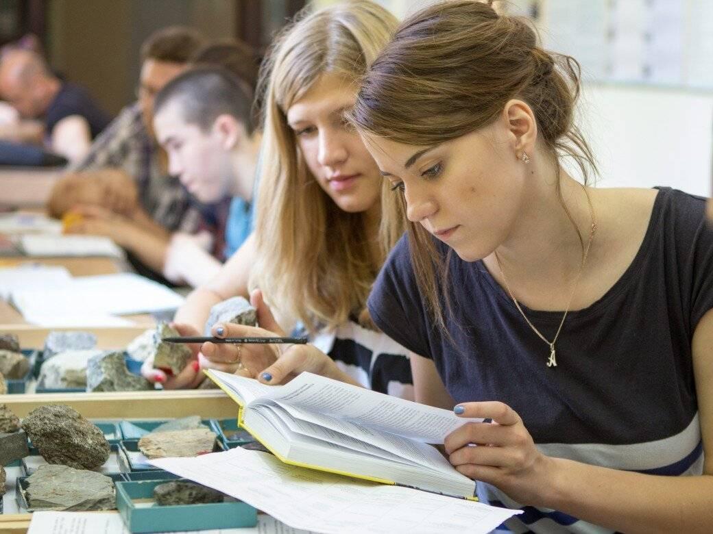 Как получить стипендию или грант на обучение?