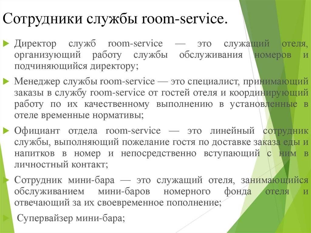 Новые правила обслуживания постояльцев в Турции: отель Rixos Premium 5* один из первый внедрил нововведения