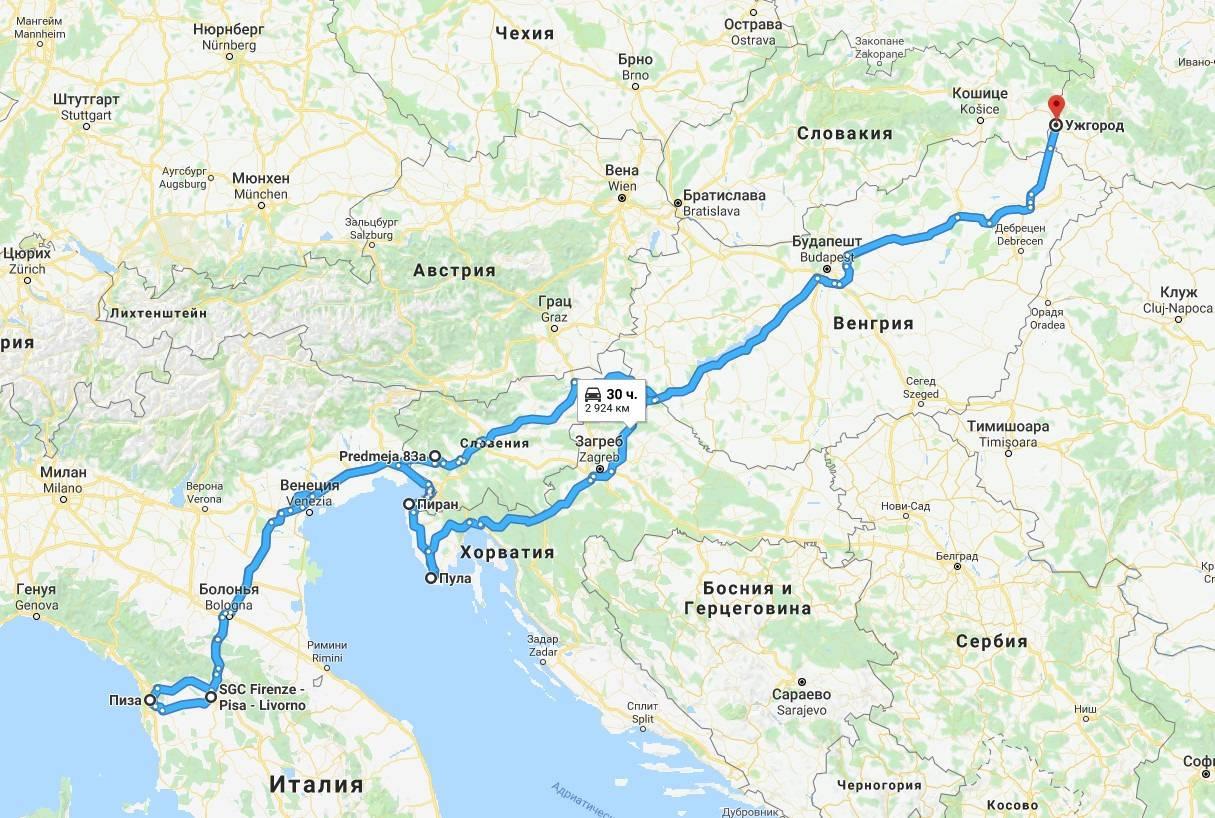 Венеция — будапешт авиабилеты от 3904 рублей, цена билета венеция будапешт и расписание самолетов