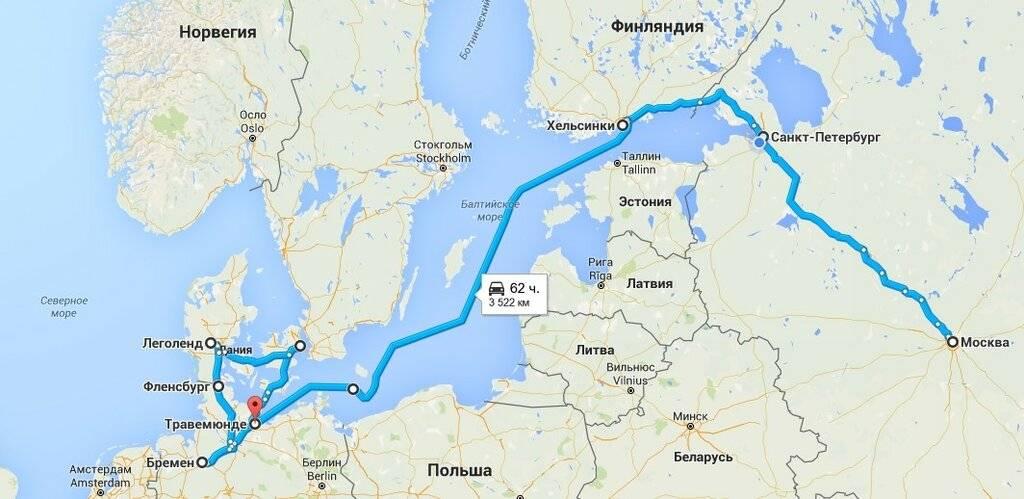 Путешествие по скандинавии sk-n турфирма старый город