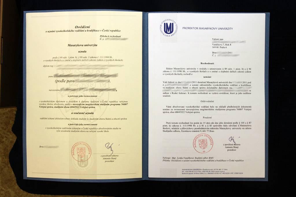 Как осуществить нострификацию диплома в чехии в  2021  году