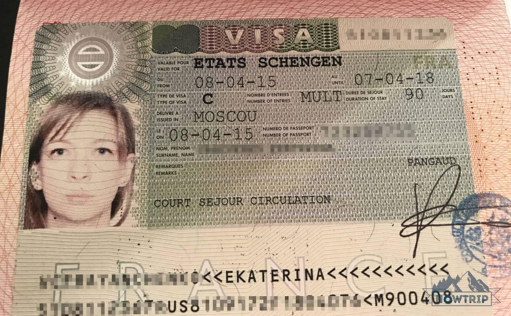 Виза во францию в 2021 году: полная инструкция по оформлению французского шенгена для россиян