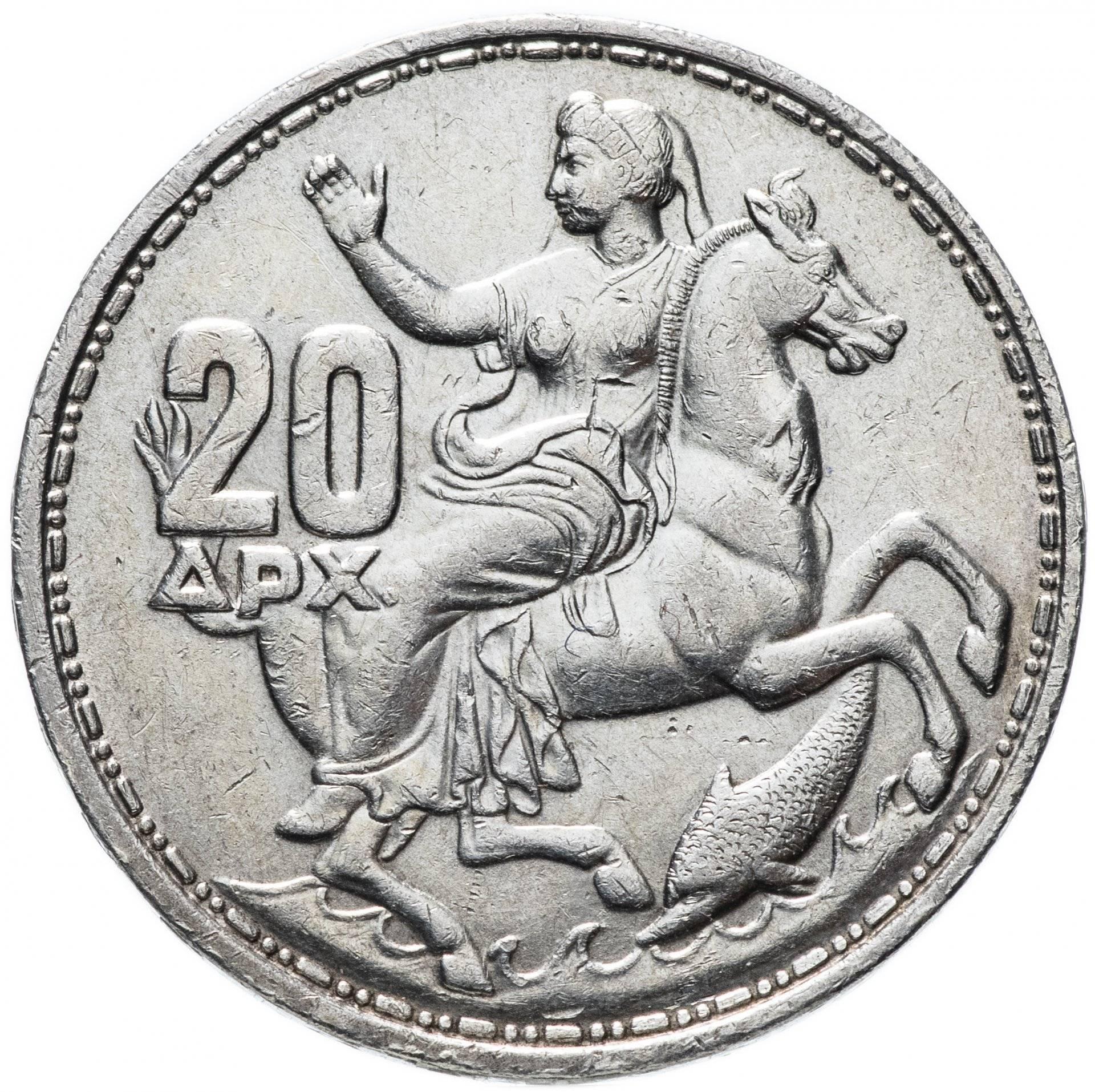 В греции доллары или евро: греческие деньги