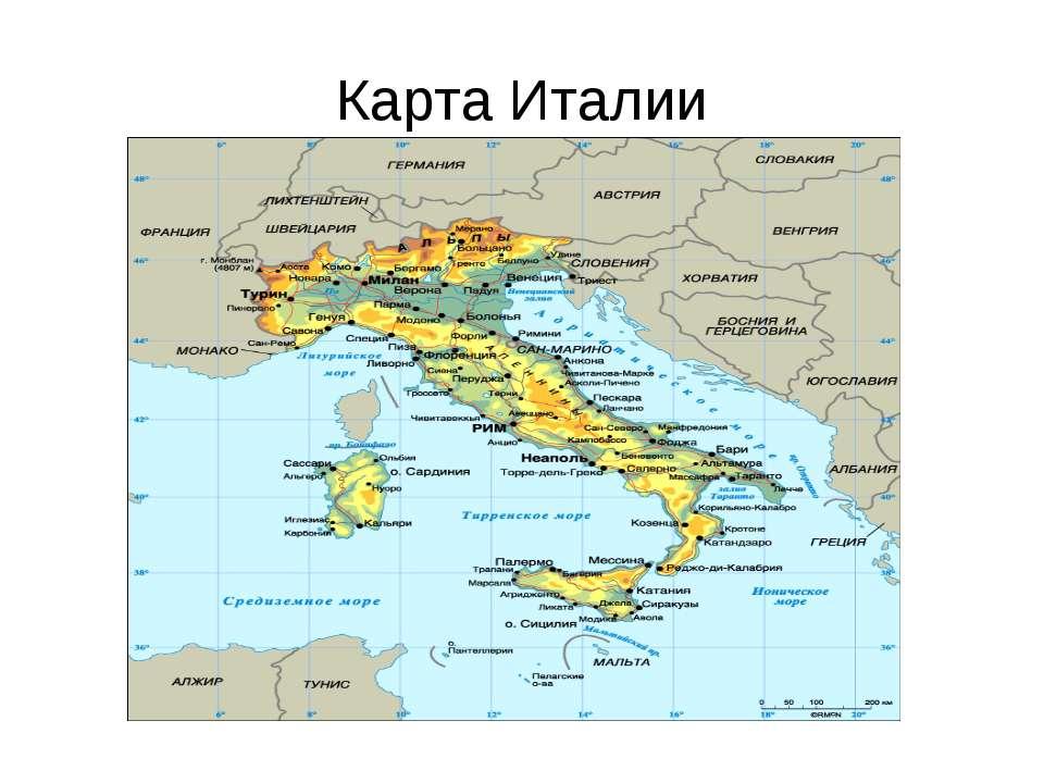 Рим — барселона авиабилеты от 2200 рублей, цена билета рим барселона и расписание самолетов