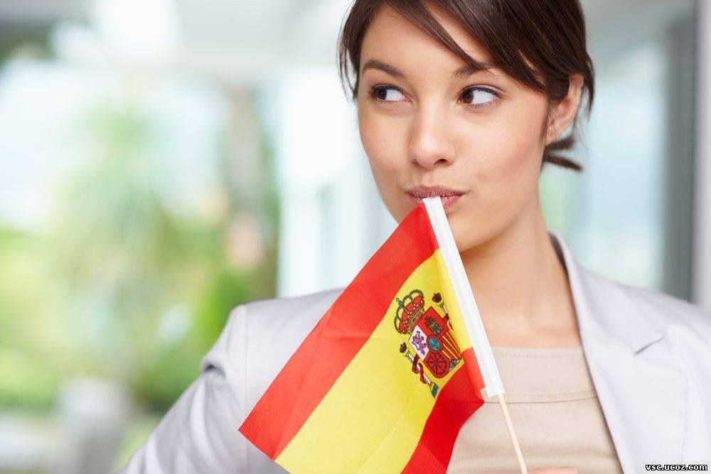 Испанский мир: испаноговорящие страны на карте мира