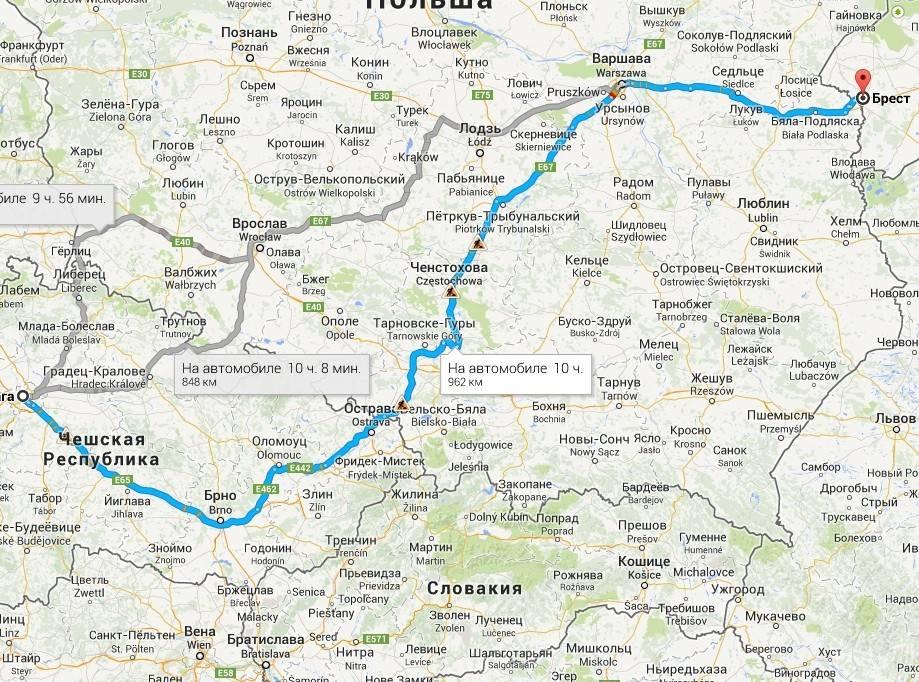 Расстояние между краковом и прагой