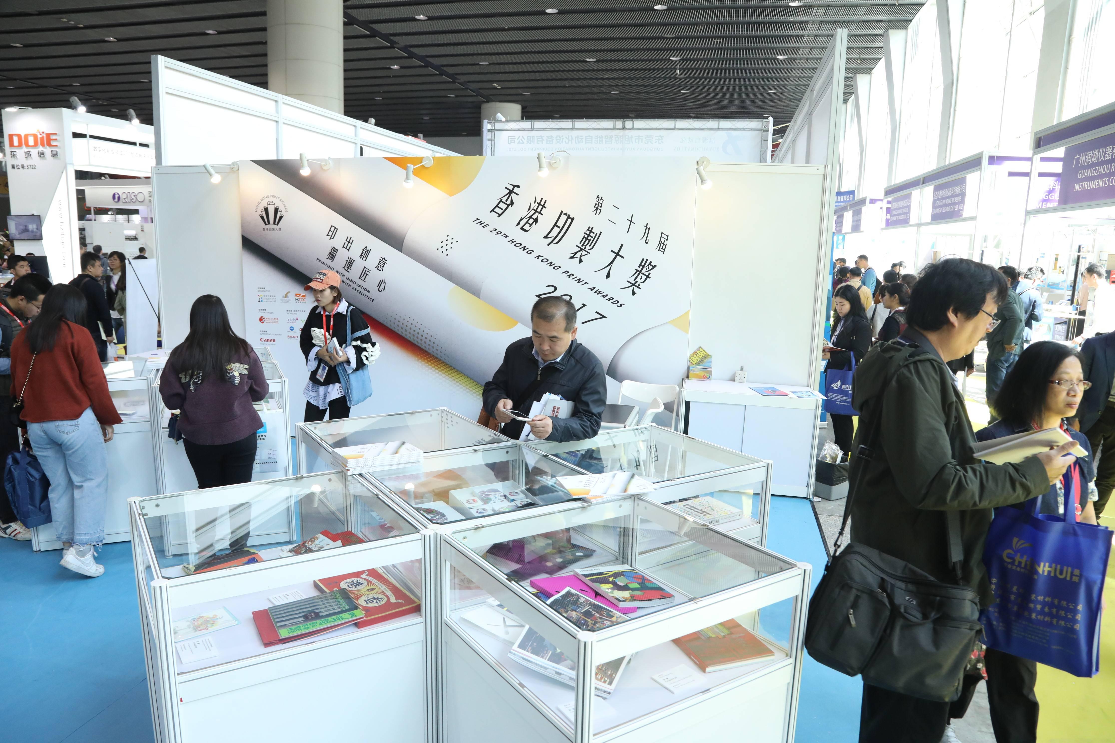 Работа в китае для русских вакансии 2020 без знания языка | в эмиграции