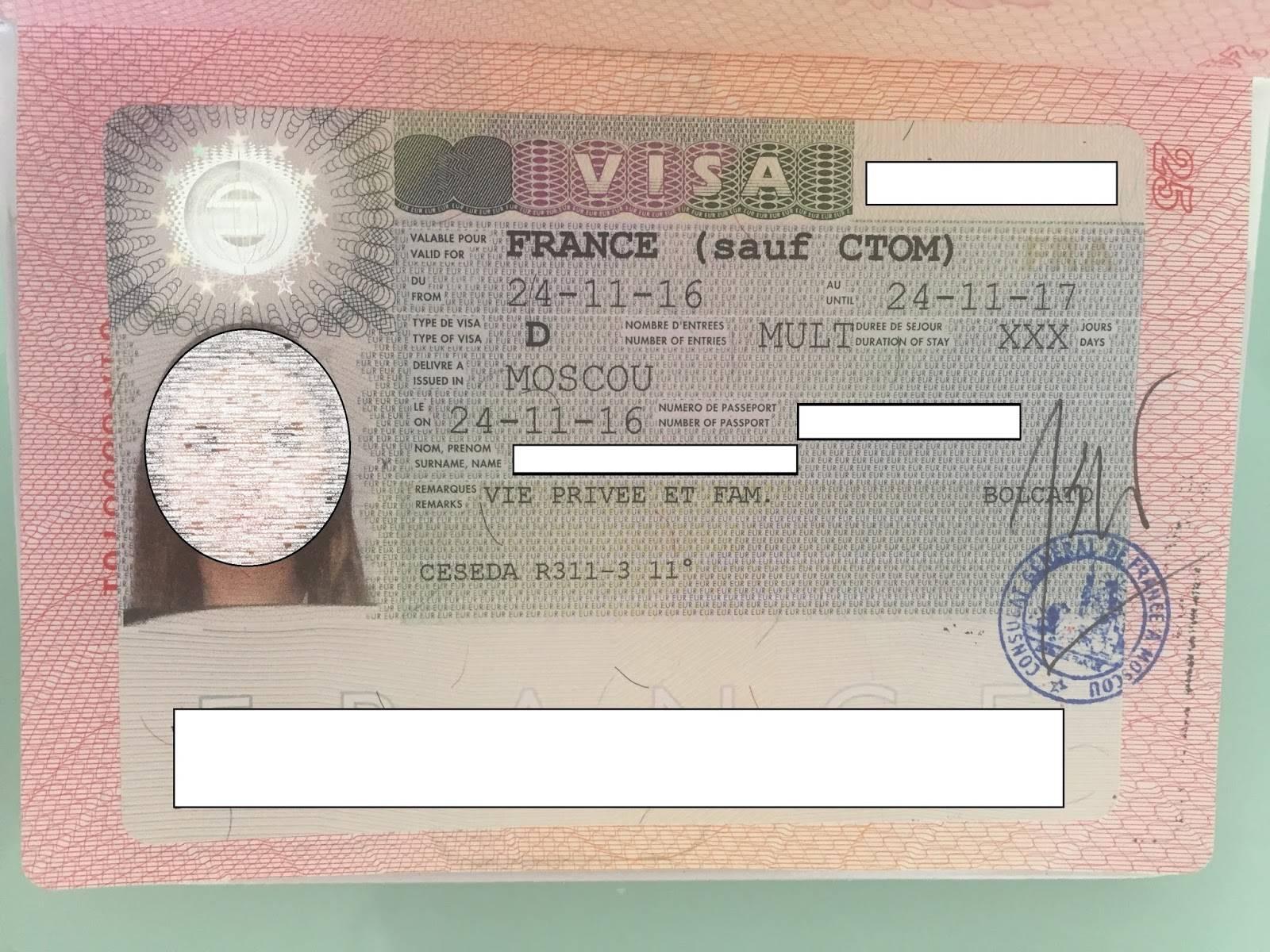 Правило первого въезда в шенген в 2021 году: обязательно ли въезжать через страну выдавшую визу