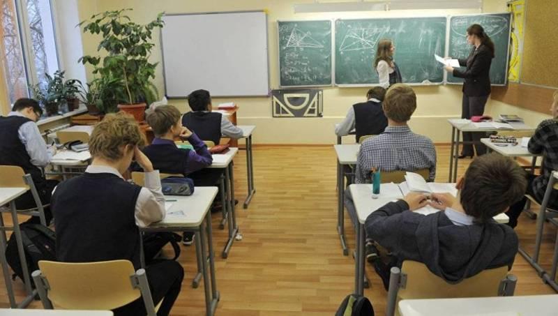 Образование в болгарии - особенности и отличия