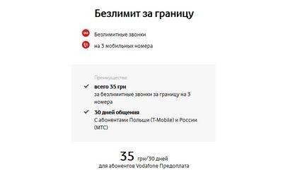 Связь в чехии, как позвонить из москвы - с рюкзаком по миру