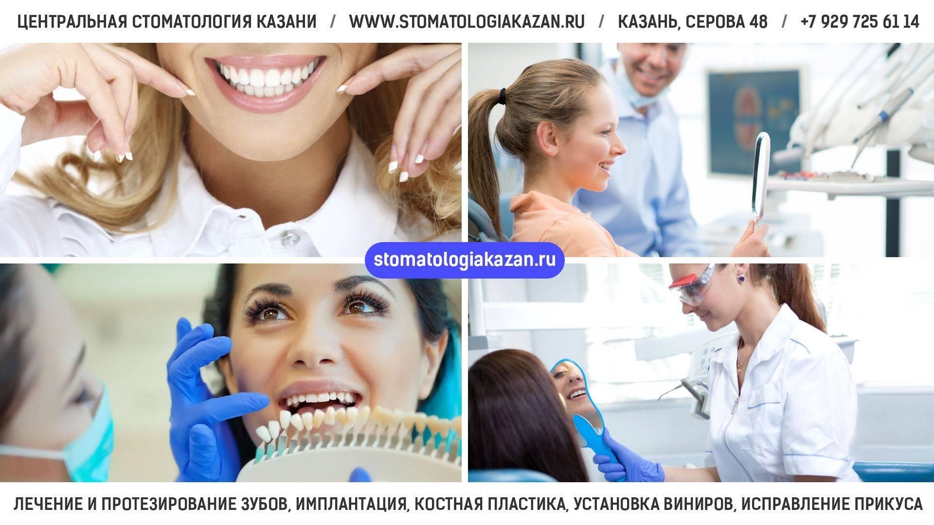 Лечить зубы в израиле эффективно и выгодно