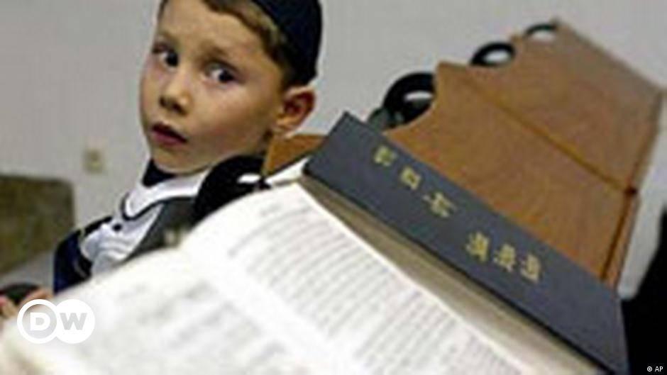 Еврейская иммиграция - федеральное министерство иностранных дел германии