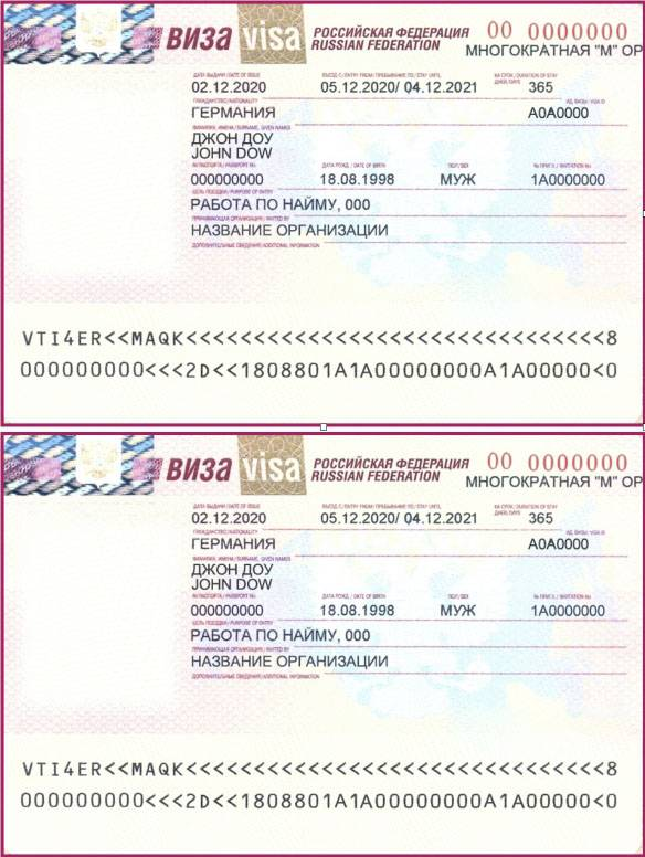 Латвия: самостоятельное оформление визы для россиян в 2021 году