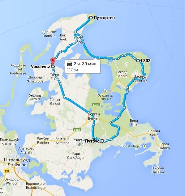 Остров рюген (германия) — достопримечательности, мыс аркона, история, отзывы — плейсмент