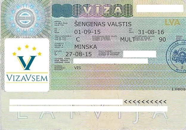 Виза в латвию для россиян в 2021 году: как оформить самостоятельно