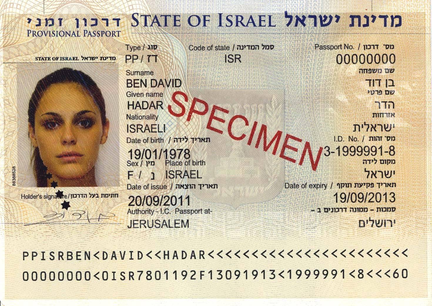 Алия 2020: все самое важное о репатриации в израиль