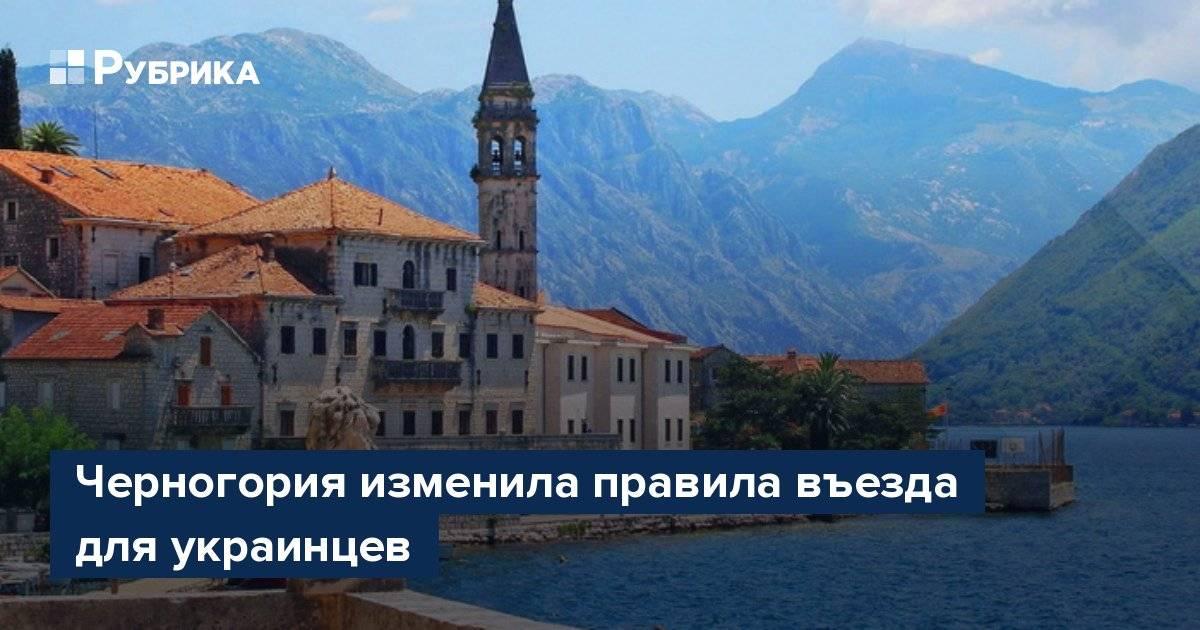 Как получить гражданство черногории: преимущества