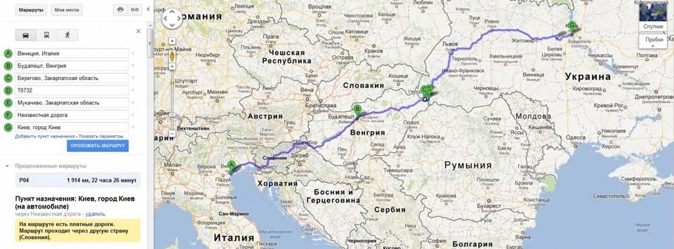 Как добраться из праги в будапешт лучше всего: обзор видов транспорта