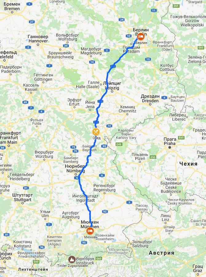 Сколько км от мюнхена до ганновера