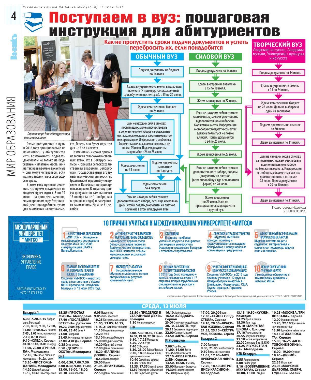 Университет аалто: поступление и обучение в 2021 году