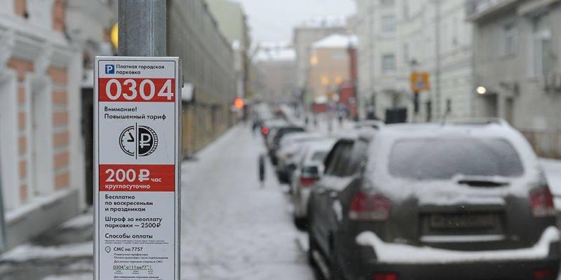 Когда в финляндии переходят на зимнюю резину
