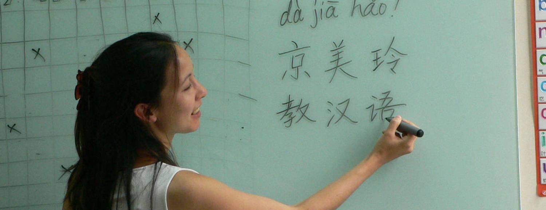 Китайский язык – история языка, диалекты, иероглифика, фонетика и синтаксис