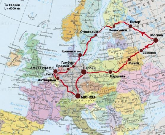 Куда поехать в европу в октябре: самые популярные направления - gkd.ru