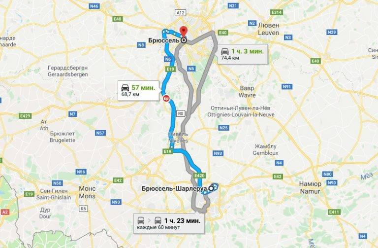 Расстояние между берлином и брюсселем