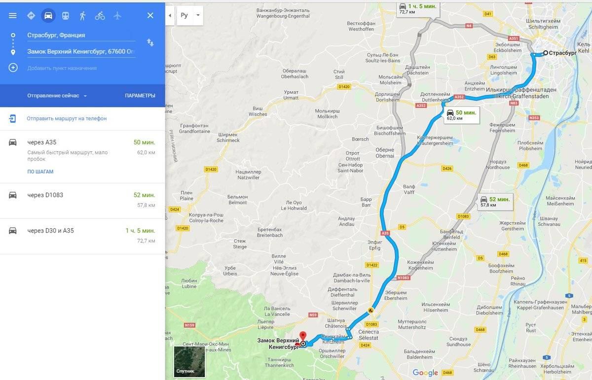 Куда выехать на один день из страсбурга