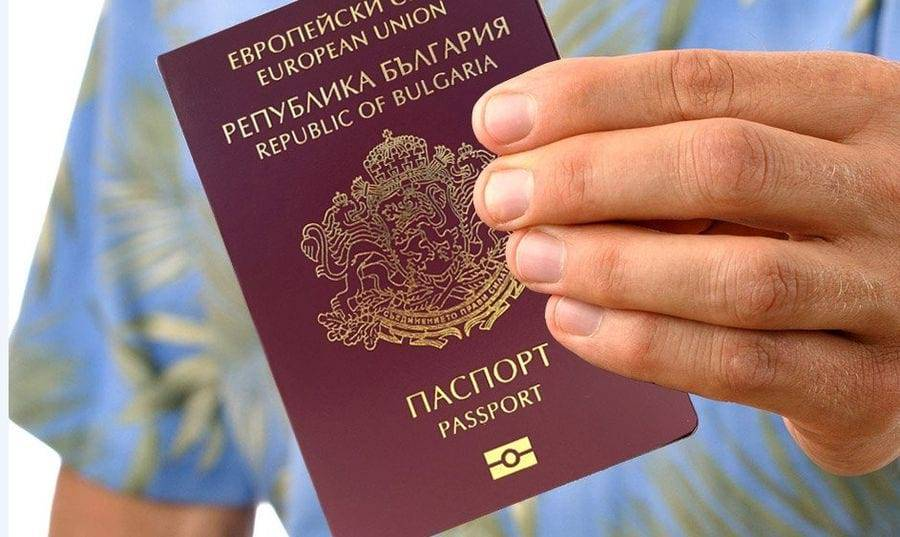 Получение болгарского гражданства в 2019 году