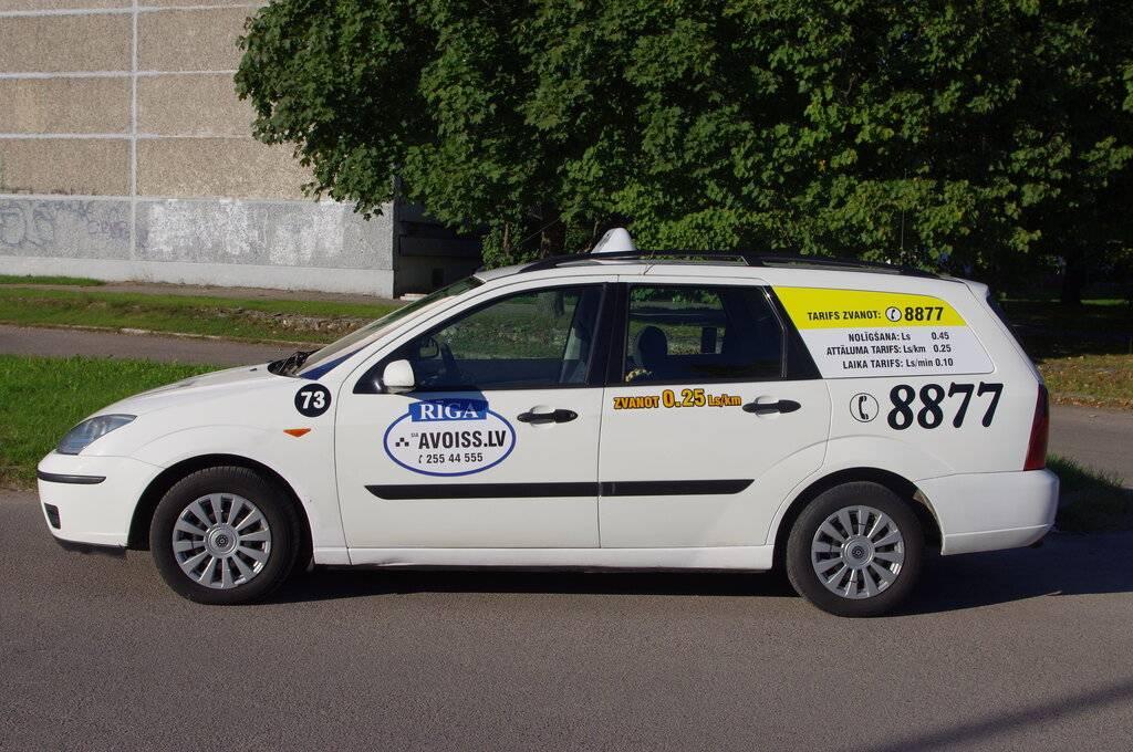 Самое дешевое такси в риге.   рига латвия