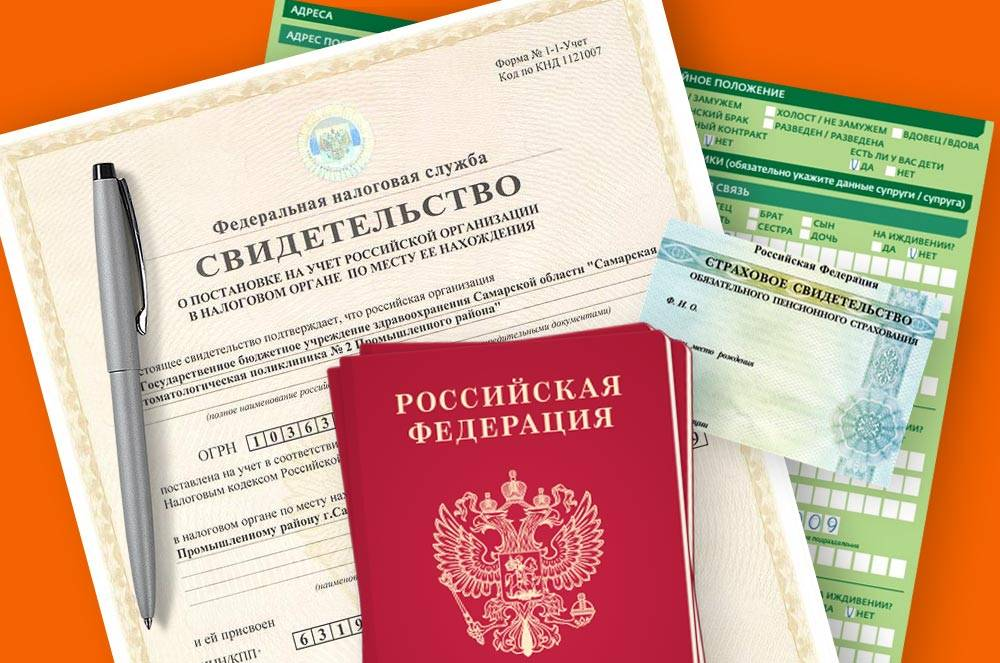 Бизнес виза в польшу