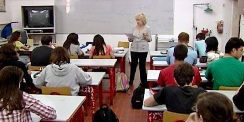 Высшее образование в израиле