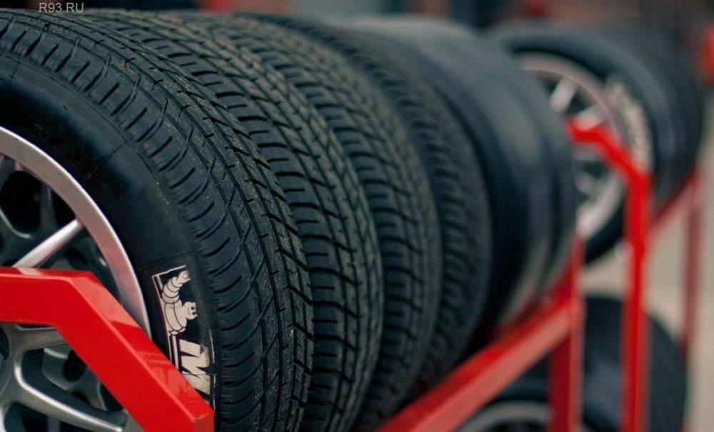 Где купить шины для автомобиля в польше