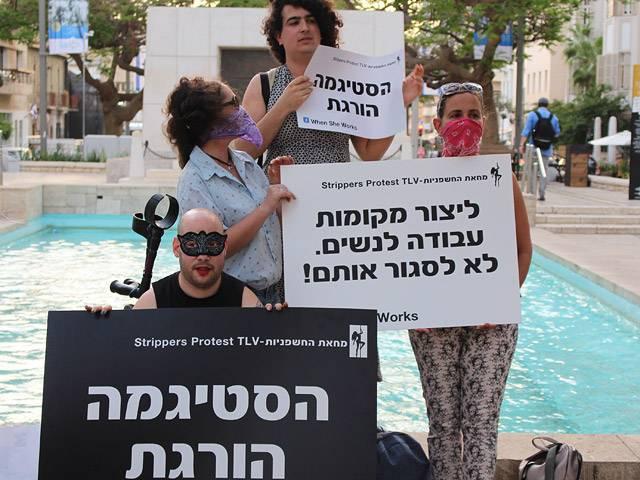 Как найти работу в израиле в  2021  году