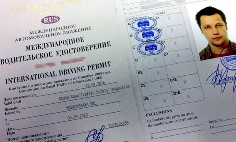 Как иностранцу получить водительские права в сша