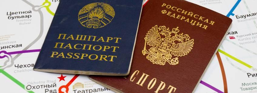 Гражданство и паспорт ес: 10 основных заблуждений 2021