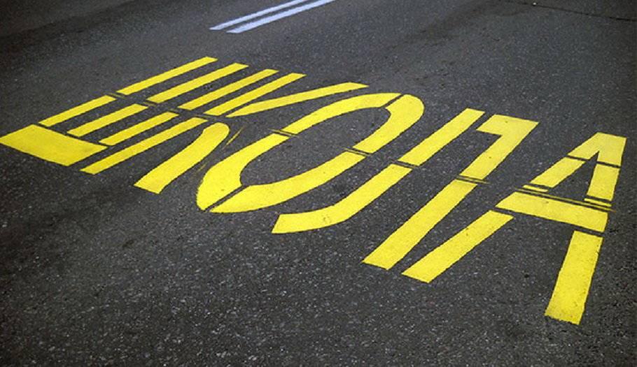 Где можно парковаться в 2021? знаки, разметка, тротуары