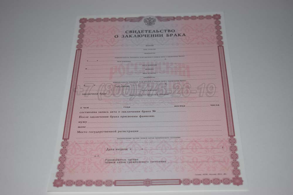 Условия и порядок заключения брака и развода в италии в 2021 году