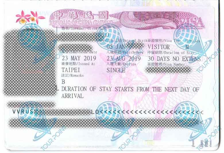 Особенности получения тайваньской визы в 2019 году