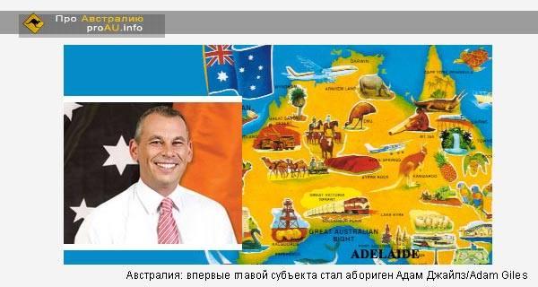 Переезд в австралию: жильё, работа, программы иммиграции.