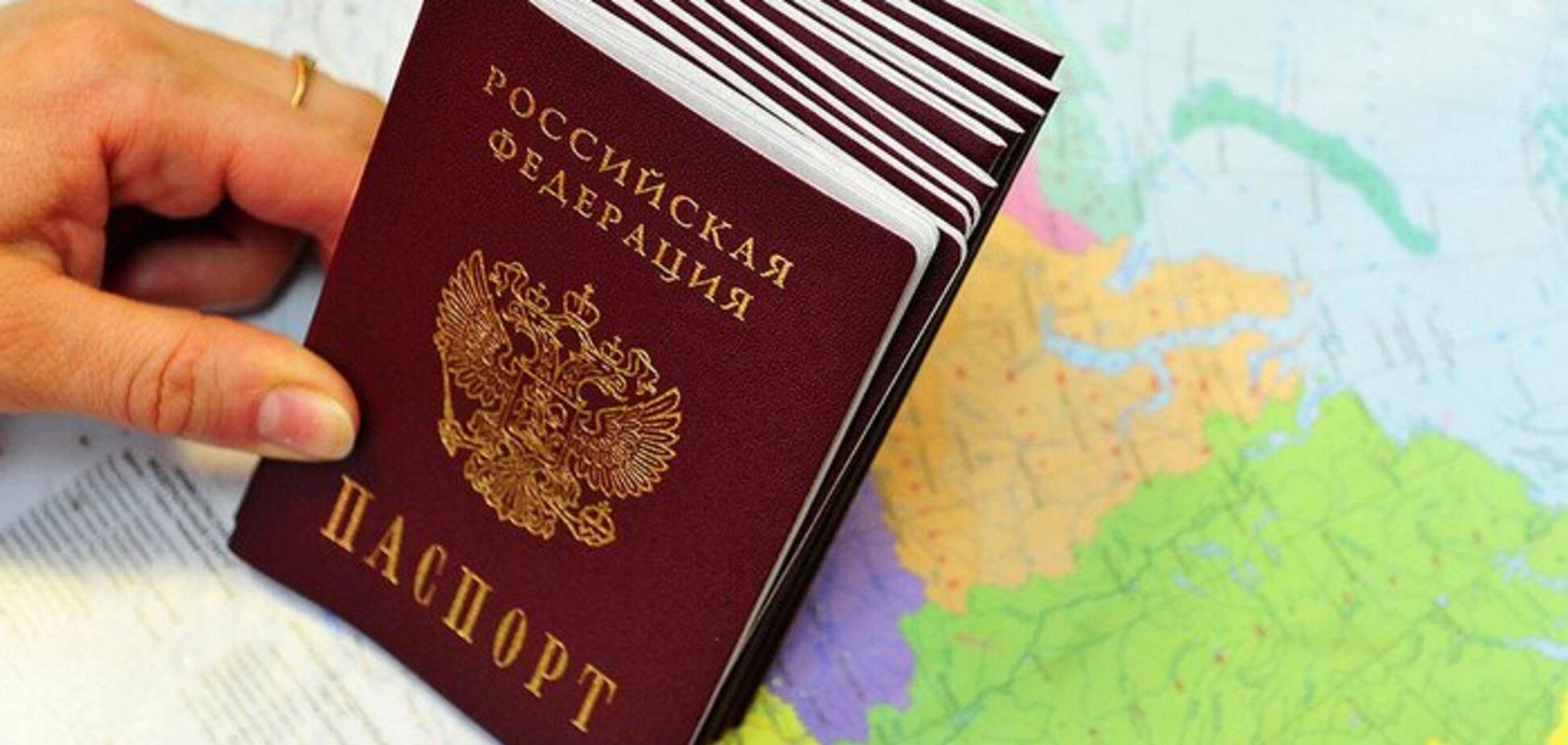 Гражданство греции для россиян и украинцев