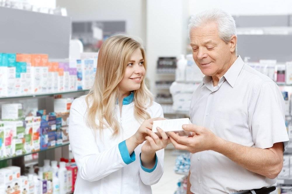 Онлайн аптеки в болгария